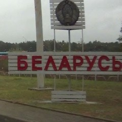 Українцям рекомендують перетинати кордон Білорусі та РФ тільки авіатранспортом