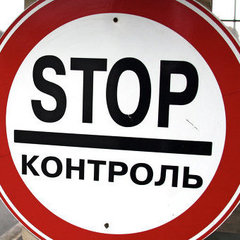 В Україну не пропустили двох британських спортсменів