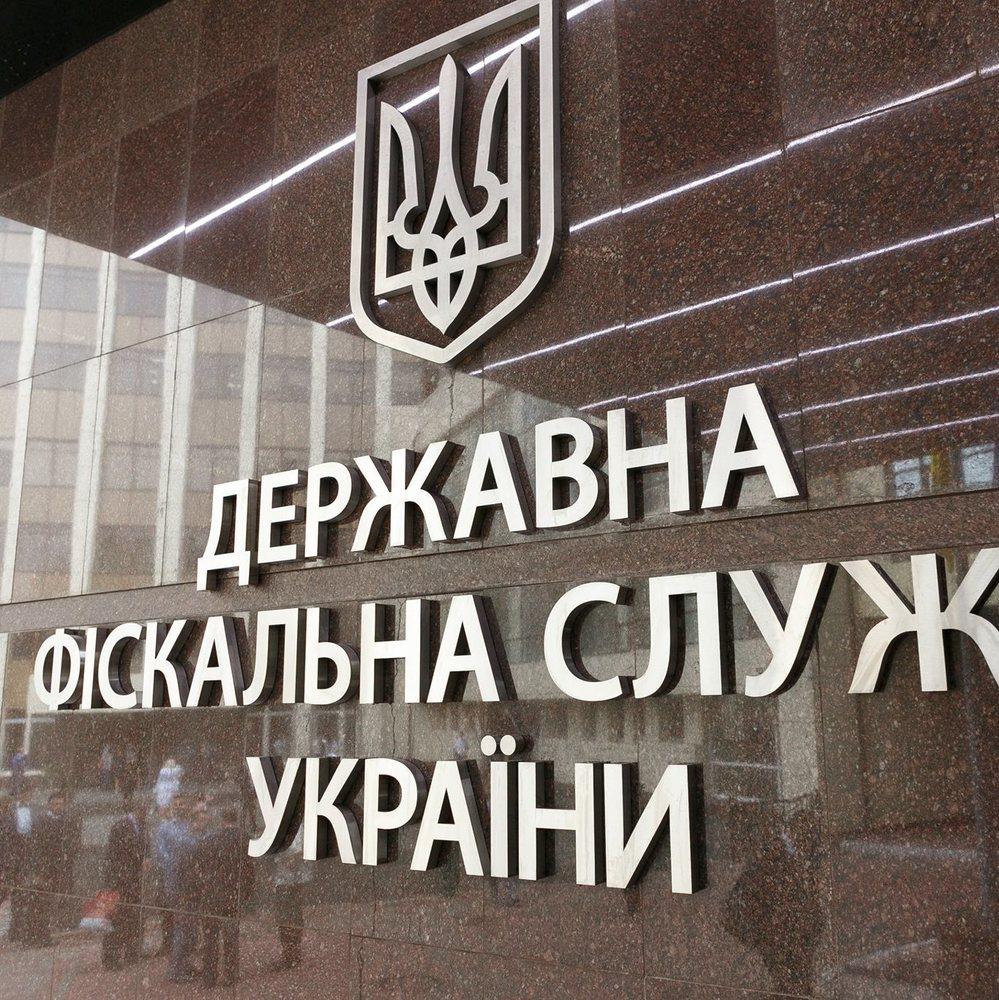 МВФ і Мінфін виступають за негайне реформування ДФС