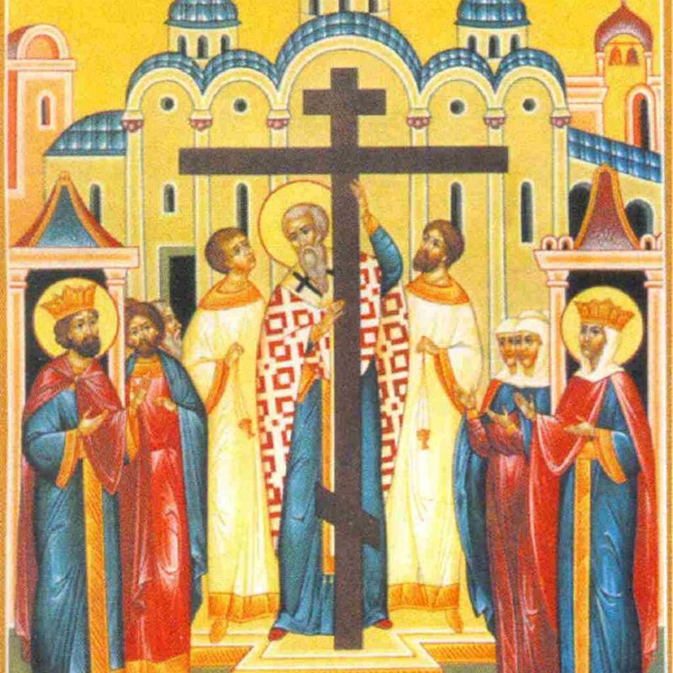 Православні та греко-католики святкують Воздвиження Хреста Господнього