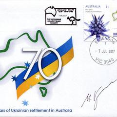 Австралійці присвятили Україні марку (фото)