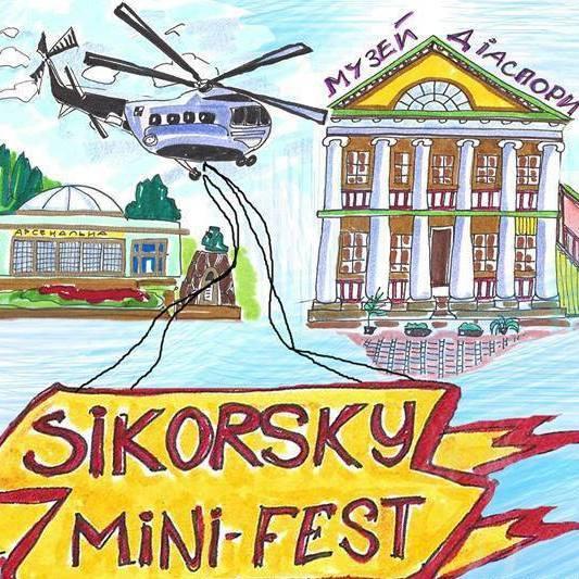 У Києві відбудеться Sikorsky mini-fest