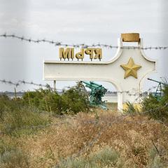 Росія встановить 50-кілометрове загородження на кордоні між Кримом та Україною
