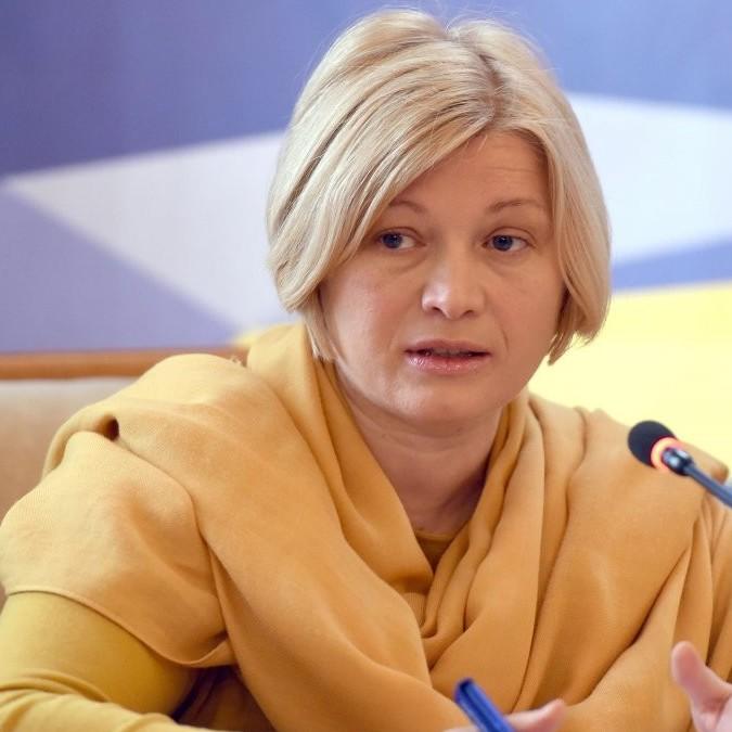 Хочемо на власні очі побачити українську школу в Угорщині чи Румунії, – І. Геращенко