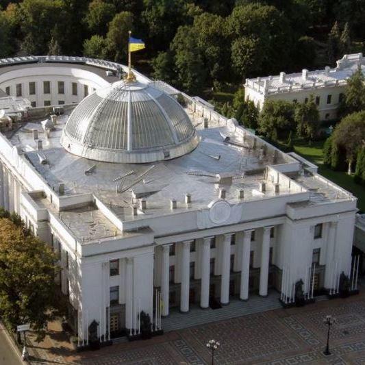 Екскурсія будівлею Верховної Ради: 13 цікавих фактів (фото)