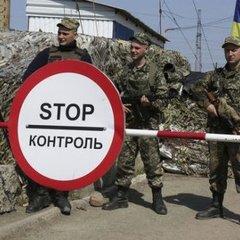 Бойовики зривають відкриття єдиного автомобільного пункту пропуску на Луганщині