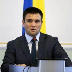 МЗС України направило закон «Про освіту» на експертизу до Венеціанської комісії