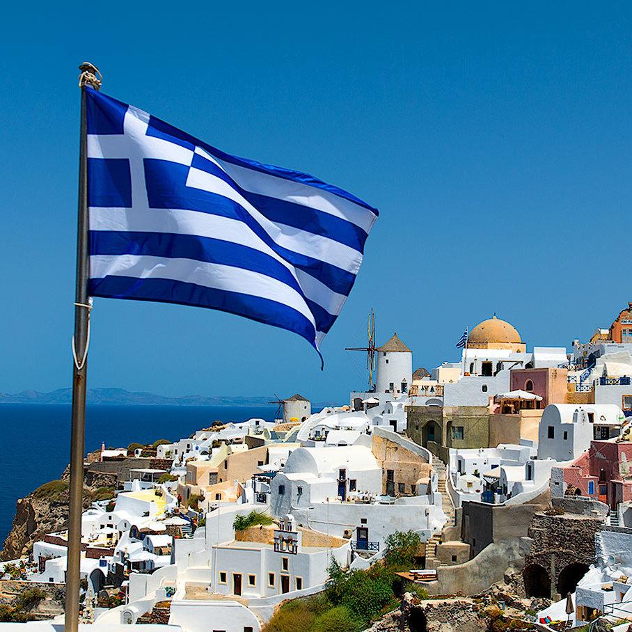 У Центробанку Греції заявили про початок відновлення економіки країни