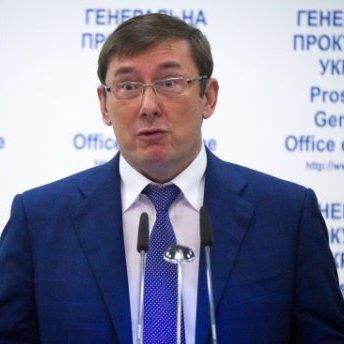 Є факти, що на складах в Калинівці був закладений детонатор, - повідомив Луценко