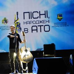 У Києві відбувся фестиваль «Пісні, народжені в АТО» (відео)