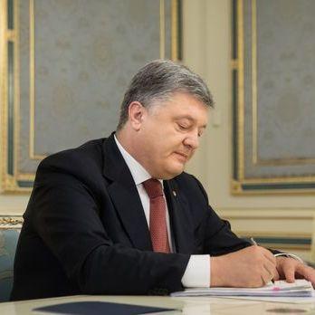 Порошенко підписав указ про створення Вищого суду з питань інтелектуальної власності