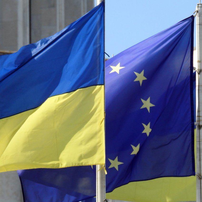 Додаткові торговельні преференції ЄС для України набули чинності