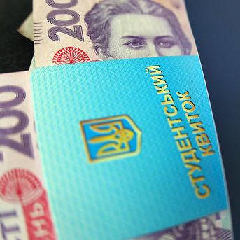 В Україні знову зміняться правила нарахування стипендії