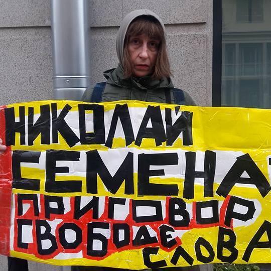 У Москві пройшла акція на підтримку Семени, Чийгоза і Умерова