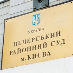 Під Печерським райсудом Києва побили прихильників Антимайдану (фото)
