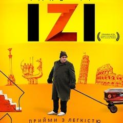 Фільм «Ізі» здобув перемогу на найбільшому фестивалі італійського кіно за межами Італії