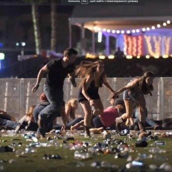 Стрілянина у Лас-Вегасі: 50 загиблих, 200 поранених
