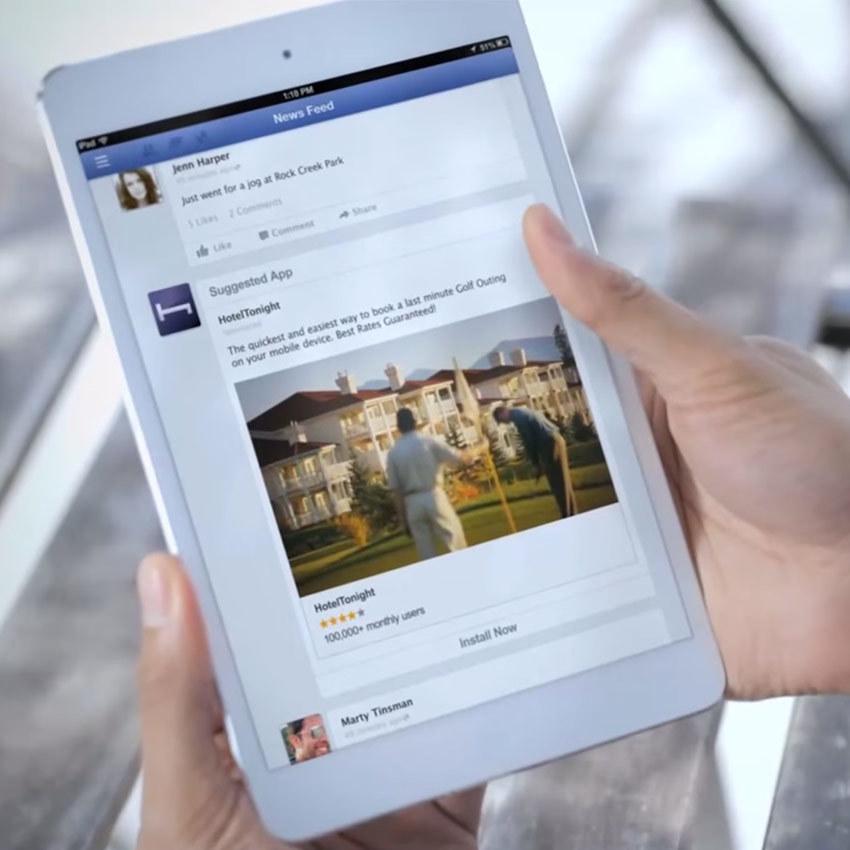 Facebook тестує функцію відновлення доступу до акаунта за обличчям