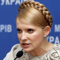 Тимошенко вручили протокол про незаконний перетин кордону