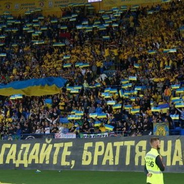 Фіфа оштрафувала 12 країн: Україні дісталося найбільше