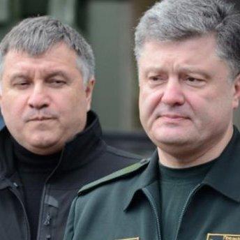 Геращенко: У Авакова і Порошенка конфлікт з першого дня