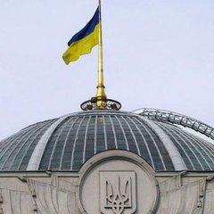 Законопроект про реінтеграцію Донбасу внесуть у Раду в середу - Герасимов