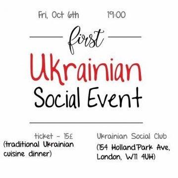 Студентів у Лондоні ознайомлять з українською культурою