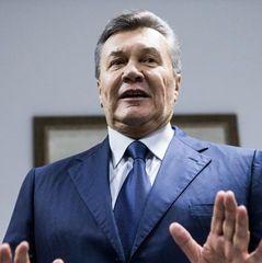ГПУ просить суд дозволити спеціальне досудове розслідування щодо Януковича