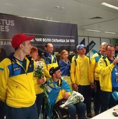 У Борисполі зустріли переможців «Ігор Нескорених» (фото, відео)