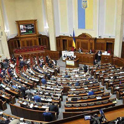 Верховна Рада затвердила законопроект про пенсійну реформу