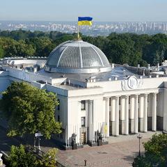 Стало відомо коли ВР розгляне законопроект про реінтеграцію Донбасу