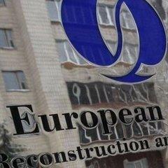 ЄБРР оголосив про закриття п'яти з семи офісів у Росії