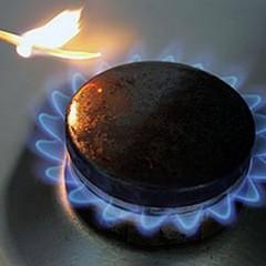 Переговори із МВФ про ціну газу продовжаться в середині жовтня