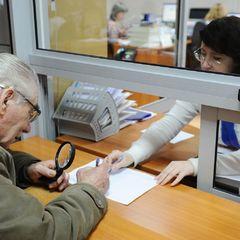 Накопичувальна пенсійна система може запрацювати з 2019 року