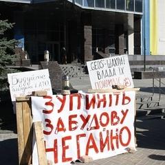 Як київські чиновники захищають інтереси незаконних забудовників: розслідування журналістів