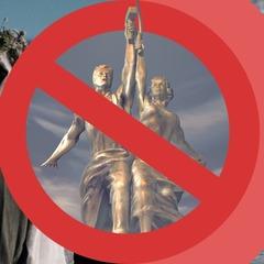 Російські артисти – лише за згоди СБУ: депутати змінили закон про гастролі