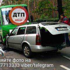 Жахлива ДТП на Київщині: легковик влетів у маршрутку (фото)