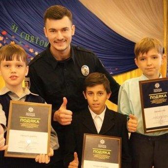 У Кривому Розі школярі, які самостійно затримали злочинця, отримали нагороди