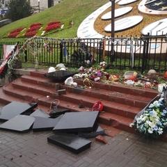 Чоловіку, який розбив меморіал Героям Небесної сотні загрожує три роки позбавлення волі