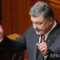 Через зрив голосування за закони про Донбас Порошенко ввечері зустрінеться з послами США і ФРН – ЗМІ