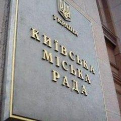 Київрада зобов'язала ресторани пропонувати меню українською мовою