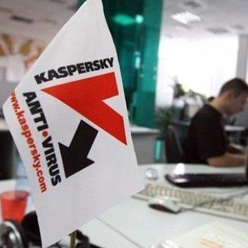 Росіяни «злили» секрети кіберзахисту США через антивірус Касперського