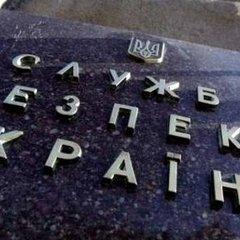 СБУ пропонує обмежити чиновникам поїздки до Росії