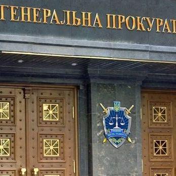 Екс-главі Держагентства України з інвестицій та розвитку повідомили про підозру у заволодінні 195 млн грн