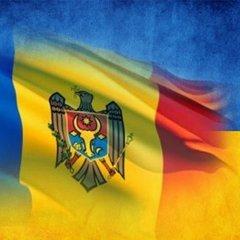 Україна та  Молдова підписали угоду про спільний контроль на кордоні