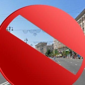 У Києві з 7 по 9 жовтня обмежать дорожній рух: перелік вулиць