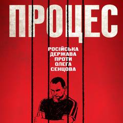 Фільм про Олега Сенцова номінували на міжнародну кінопремію (відео)