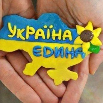 З'явилася інформація про зміни в законі щодо реінтеграції Донбасу