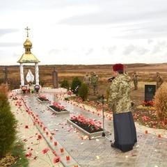 У Слов'янську відкрили пам'ятник Героям Небесної Сотні (фото)