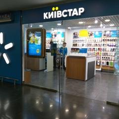 Мобільний оператор Київстар оприлюднив нові тарифи